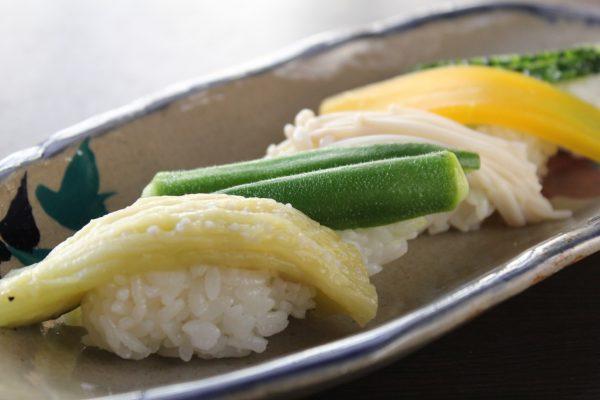 島野菜寿し